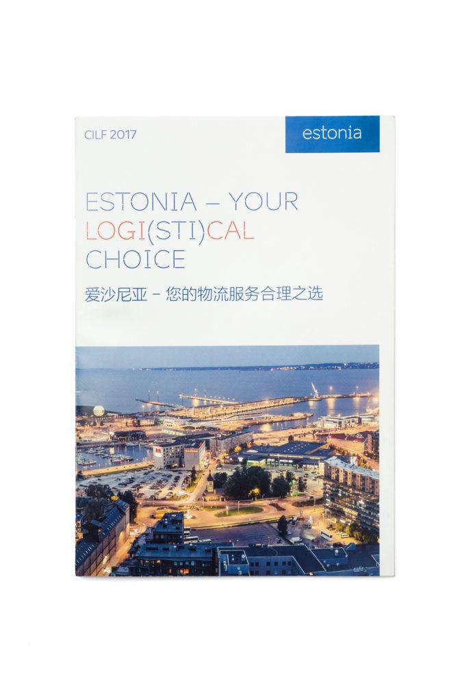 CLIF 2017 booklet cover design